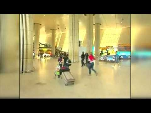 Hamas Fires Three Rocks at Tel Aviv Airport