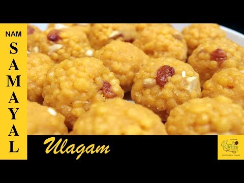 Easy Laddu Recipe in Tamil / Sweet Boondi Laddu Recipe in Tamil / பூந்தி லட்டு