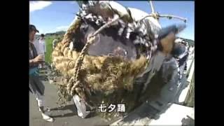 いちき串木野市観光紹介動画