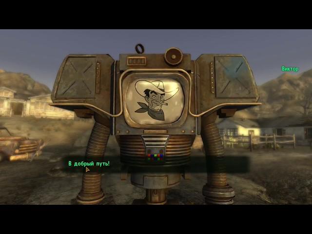 Здравствуй Гудспрингс! или Проект русской озвучки Fallout New Vegas
