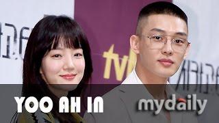 """'시카고타자기' 임수정(Lim Soo jung) """"유아인(Yoo Ah in)과 꼭 연기해보고 싶었다"""" [MD동영상]"""