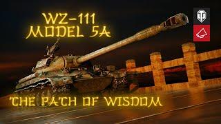WZ-111 model 5A. The Path of Wisdom
