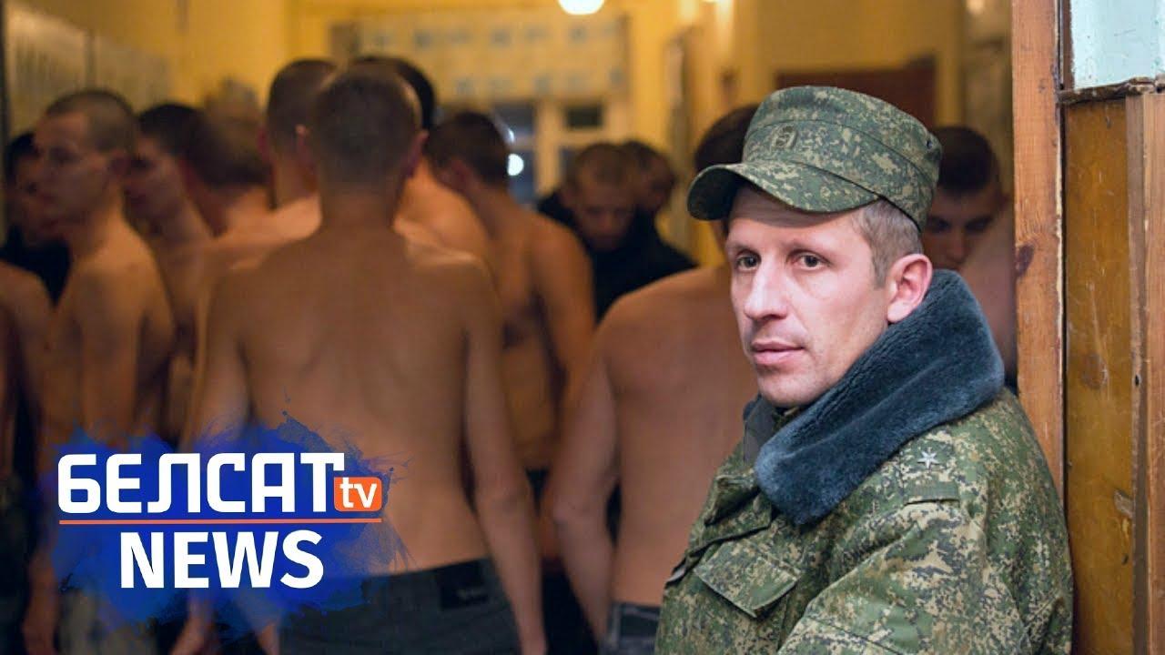 частности, доходы про белорусскую армию александр коржичь онлайн игра