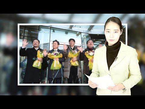 [1분]MBC 해직자 첫 출근