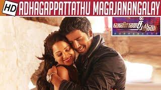 Adhagappattathu Magajanangalay Movie Review | D. Imman | Umapathi | Vannathirai | Kalaignar TV