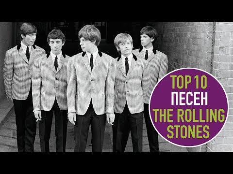 Лучшие композиции – The Rolling Stones - YouTube