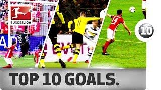 Top 10 Goals of 2016/17 So Far ... Aubameyang, Modeste, Alonso & Co.