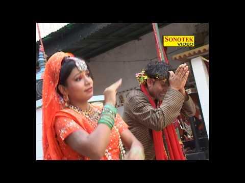 Mata Bhajan- Kaila Maiya Karoli Wali   Mohe Aeso Banhieo Sher   Ramdhan Gujar video