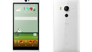 Top 12 Features for HTC Butterfly 3