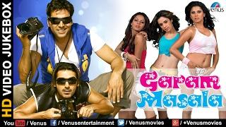 Garam Masala - HD Songs   Akshay Kumar   John Abraham   VIDEO JUKEBOX - Best Bollywood Songs