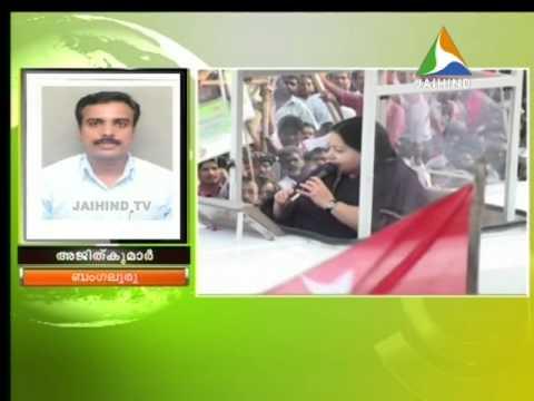 Bengaluru jaya, News@9, 27.09.2014, Jaihind TV, Lekshmi Mohan