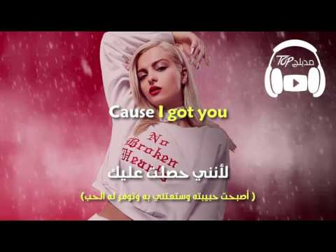Bebe Rexha.- I Got You مترجمة عربي thumbnail