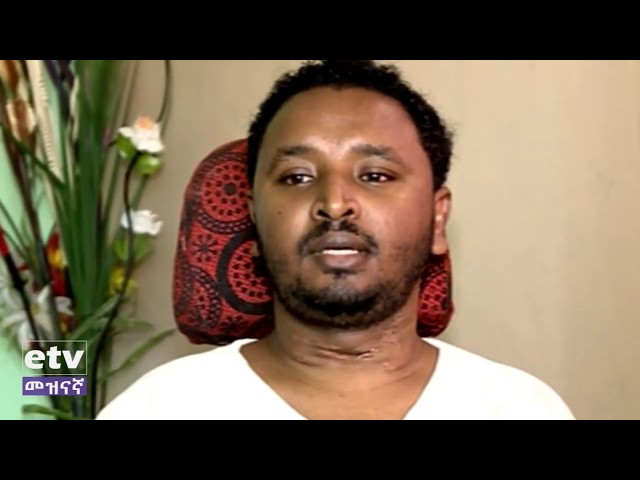 interview lawyer Dagmwai Aseffa who survived from shooting incident