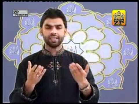 Teri Naat Pak - Shadman Raza Manqabat 2008.mp4 video
