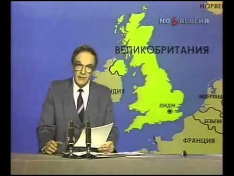 Программа Время-07.12.1987.