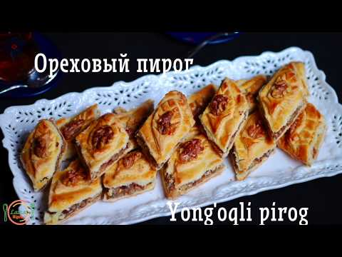 ПАХЛАВА простой пирог/PAXLAVA oddiy va oson