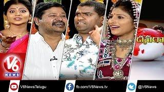 Download Teenmaar Team Chit Chat With Director N Shankar || Dasara Special || Teenmaar News || V6 News 3Gp Mp4