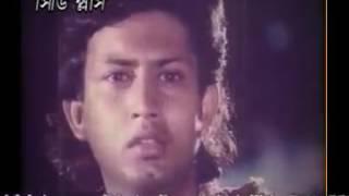 Prithibite valobeshe Old Bangla Movie Song