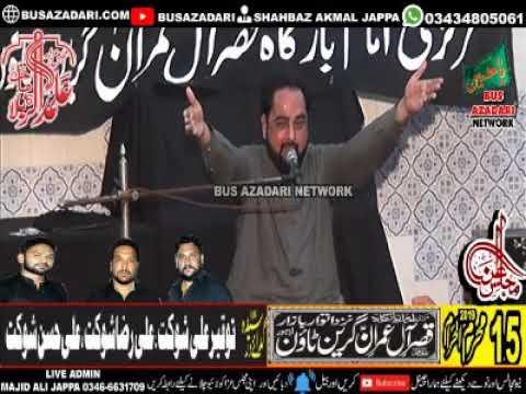 Allama Hamid Raza Sultani Majlis aza 15 Muharram 2019 Green Town Lahore ( Busazadari Network 2 )