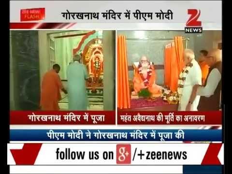 PM Narendra Modi offering prayer in Gorakhnath Temple in Gorakhpur