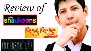 Rang Rasiya - The zoOm Review Show - Rang Rasiya, The Shaukeens, Interstellar - FULL MOVIE REVIEW