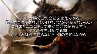 Download Lagu Timeflies - Monsters 日本語訳 Gratis STAFABAND