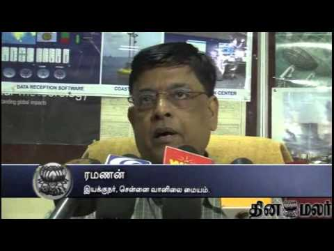 Chance of Rain in Tamilnadu Says Meteorological Dept Ramanan - Dinamalar August 11th News