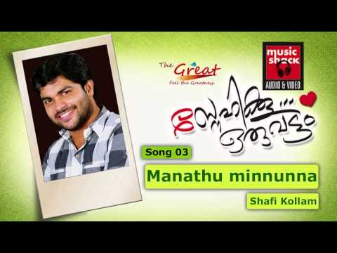 Shafi Kollam New Mappila Album Song - Maanathu Minnunna - Snehikku...