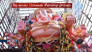 Khairatabad Ganesh Getting Ready For Procession And Immersion | V6 Telugu News