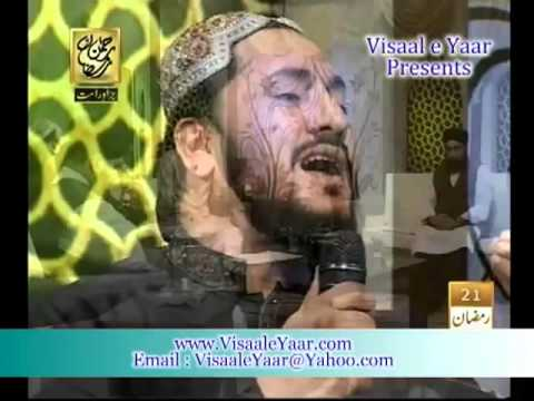 Khuda Ki Azmatein Kia Hai Urdu Naat By Zulqikar Ali QTV.