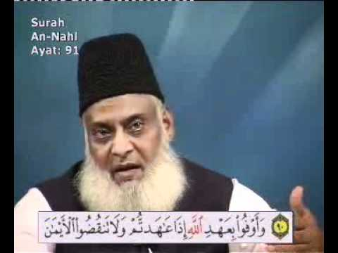 Bayan-ul-quran By Dr.israr Ahmed surah An-nahl  Ayaat:66-128 Lecture 51 video