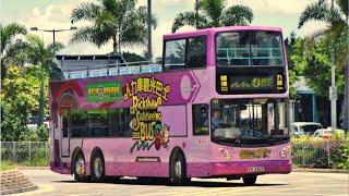 Hong Kong Bus NWFB 1215 @ H1 新巴人力車觀光巴士 中環 (天星碼頭) - 尖東站 (日景班次)