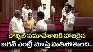 AP CM YS Jagan Entry In Legislative Council | Ap Politics | Top Telugu Media