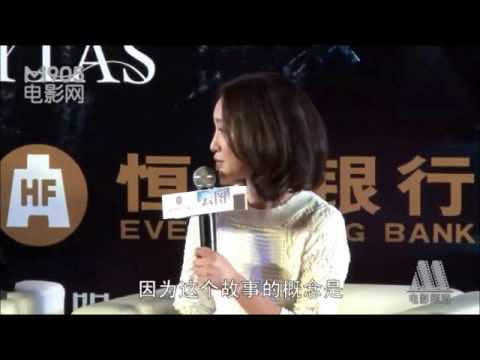 Cloud Atlas Beijing Premiere Clips (www.m1905.com)