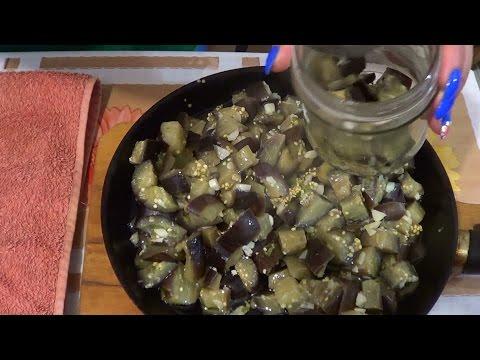 Баклажаны как грибы на зиму, вкусный рецепт заготовки