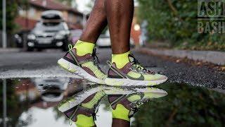 Review + On Foot | Nike React Element 87 'Desert Sand' | Ash Bash