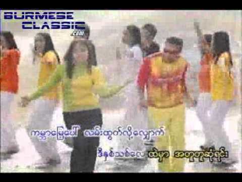 Burmeseclassic Com The Best Myanmar Website    Songs 26 video