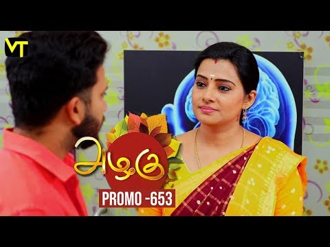 Azhagu Promo 25-01-2020 Sun Tv Serial  Online