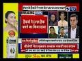 EVM  हैक: Lok Sabha चुनावों से पहले हो सकते है EVM  हैक, EVM कितनी सुरक्षित अब?