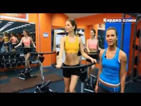 кардио твистер упражнения на русском видео