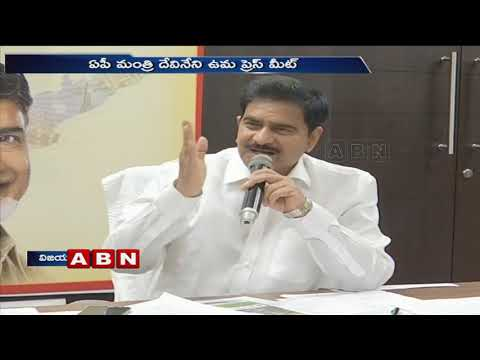 Minister Devineni Uma holds Press Meet | slams YS Jagan over meeting with KTR | ABN Telugu