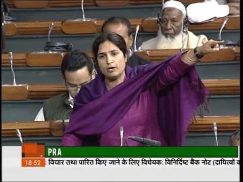 Smt. Ranjeet Ranjan (MP) Seepch in Loksabha For Notebandi 07_ 02_ 2017
