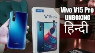 Vivo v15 pro unboxing review with price All specific Smartphone by Techynaksh
