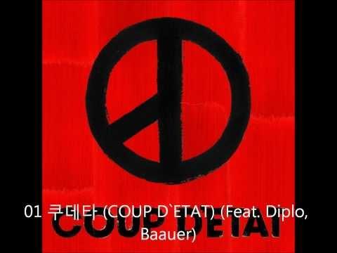 download lagu G-Dragon 쿠데타 COUP D`ETAT Full Albu gratis
