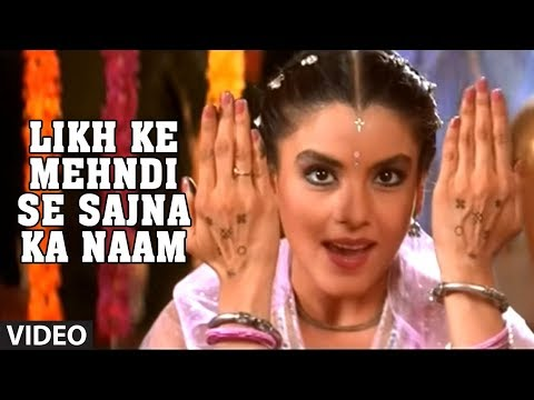Likh Ke Mehndi Se Sajna Ka Naam - Love Songs Anuradha Paudwal | Ishq Hua video