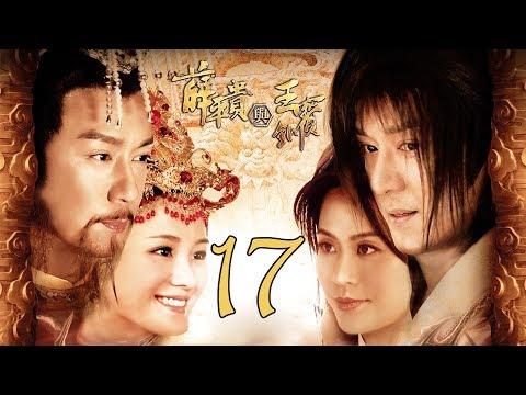 陸劇-薛平貴與王寶釧-EP 17