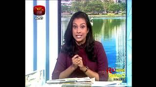 RU Paththara|17- 09- 2018