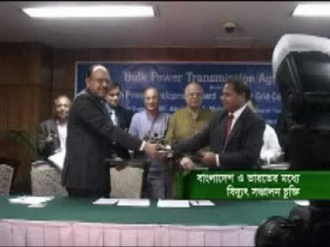 india bangladesh power transmision agriment 26 7 10