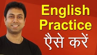 How to Practice Writing & Speaking English | Learn English Grammar, Vocabulary, Pronunciation | Awal