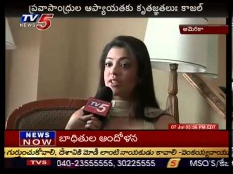 Nats - Kajal Agarwal Sisters Face To Face With Tv5 video